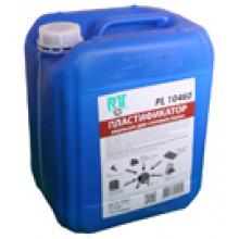 PL 10460 Пластификатор, канистра 10 литров