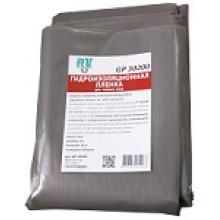 GP 30200 Гидроизоляционная пленка для теплого пола ( упак 30 м2 )