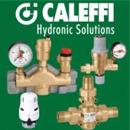 Caleffi - высококачественная арматура из Италии